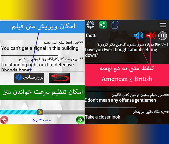 یادگیری سریع مکالمه انگلیسی