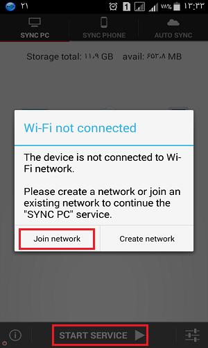 مشکل وصل نشدن گوشی اندروید به کامپیوتر