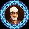 ترتیل کل قرآن استاد خلیل الحصری