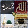 تصویر زمینه های مذهبی