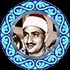 ترتیل کل قرآن استاد منشاوی